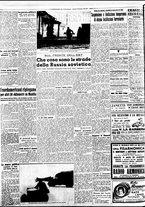 giornale/BVE0664750/1941/n.309bis/002