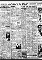 giornale/BVE0664750/1941/n.309bis/004