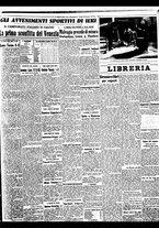 giornale/BVE0664750/1941/n.309bis/005