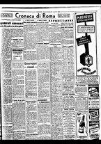 giornale/BVE0664750/1941/n.310/003