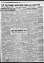 giornale/BVE0664750/1941/n.310/005