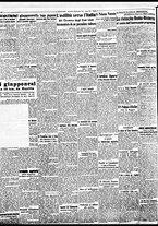 giornale/BVE0664750/1941/n.311/002