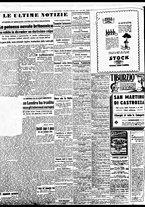 giornale/BVE0664750/1941/n.311/004