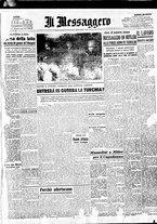 giornale/BVE0664750/1944/n.002/001