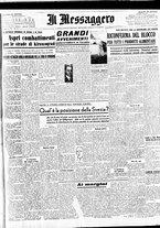 giornale/BVE0664750/1944/n.008/001