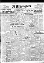giornale/BVE0664750/1944/n.011/001