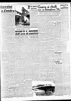 giornale/BVE0664750/1944/n.026bis/003