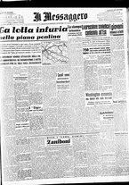 giornale/BVE0664750/1944/n.029/001