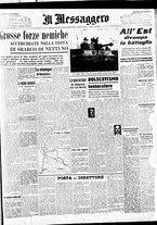 giornale/BVE0664750/1944/n.031/001