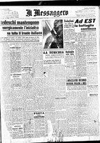 giornale/BVE0664750/1944/n.032bis/001