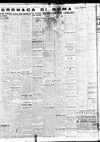 giornale/BVE0664750/1944/n.032bis/002