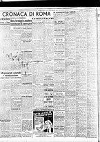 giornale/BVE0664750/1944/n.054/002