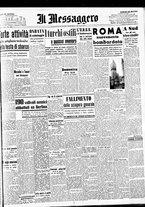 giornale/BVE0664750/1944/n.058/001