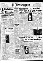 giornale/BVE0664750/1944/n.062bis/001