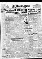 giornale/BVE0664750/1944/n.071/001