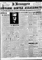 giornale/BVE0664750/1944/n.092bis/001