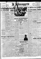 giornale/BVE0664750/1944/n.096/001
