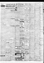 giornale/BVE0664750/1944/n.111/002