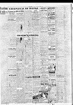 giornale/BVE0664750/1944/n.122/002