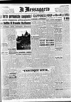 giornale/BVE0664750/1944/n.126/001