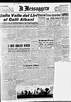 giornale/BVE0664750/1944/n.127/001