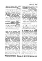 giornale/CFI0344345/1932/v.1/00000097