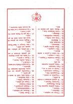 giornale/CFI0344345/1932/v.1/00000118
