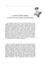 giornale/CFI0351614/1917/unico/00000027