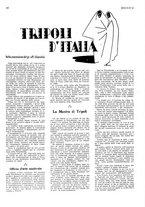 giornale/CFI0352753/1926/unico/00000020