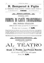 giornale/CFI0353817/1895/unico/00000008