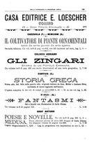 giornale/CFI0353817/1895/unico/00000173
