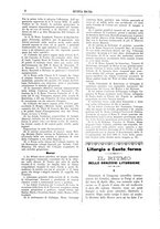 giornale/CFI0375636/1893-1894/unico/00000014