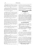 giornale/CFI0375636/1893-1894/unico/00000136