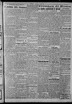 giornale/CFI0375871/1925/n.10/003