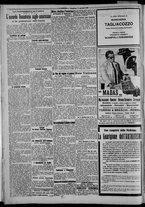 giornale/CFI0375871/1925/n.10/004