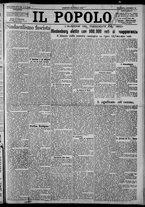 giornale/CFI0375871/1925/n.100/001