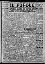 giornale/CFI0375871/1925/n.103/001
