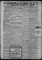 giornale/CFI0375871/1925/n.103/002