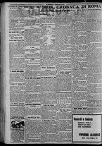 giornale/CFI0375871/1925/n.104/002