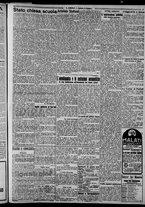 giornale/CFI0375871/1925/n.104/003