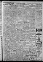 giornale/CFI0375871/1925/n.105/003