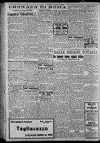 giornale/CFI0375871/1925/n.105/004