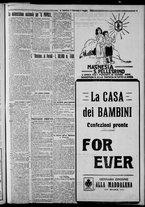 giornale/CFI0375871/1925/n.105/005