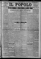 giornale/CFI0375871/1925/n.107/001