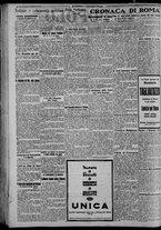 giornale/CFI0375871/1925/n.107/002