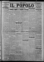 giornale/CFI0375871/1925/n.108/001