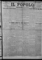 giornale/CFI0375871/1925/n.11/001