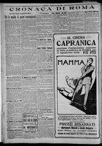 giornale/CFI0375871/1925/n.11/004