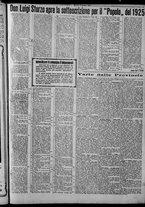 giornale/CFI0375871/1925/n.11/005