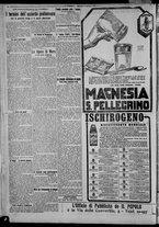 giornale/CFI0375871/1925/n.11/006